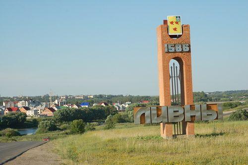 Назван самый эффективный город Орловской области