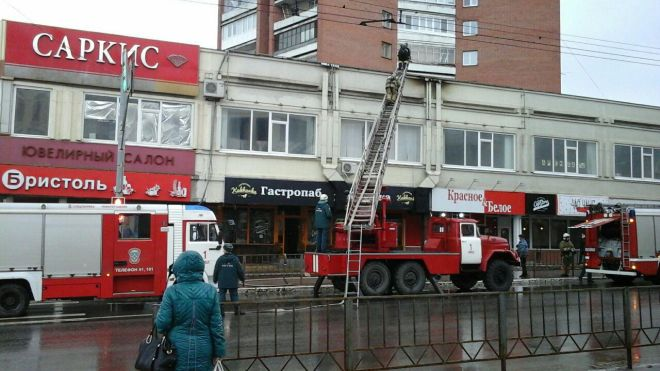пожар Трилистник