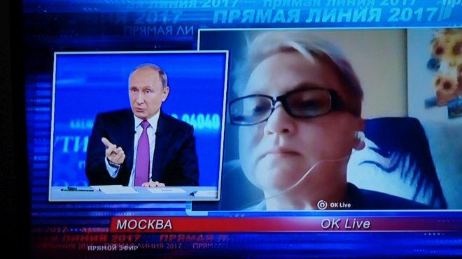 Жительница Орла жаловалась президенту напроблемы с лечебным обеспечением