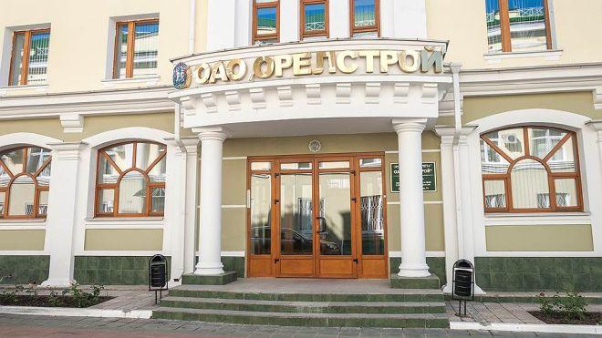 «Орелстрой» небудет оплачивать дивиденды за2016 год